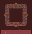 square flower decorative ornaments - red wine vector image