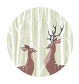 cute deer vector image