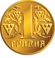 Ukrainian money gold coin one hryvnia vector image