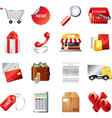 shopping set vector image