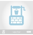 Water Well icon vector image