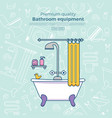 bath equipment icons vector image