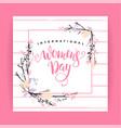 international women s day template vector image