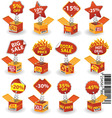 price box2 vector image