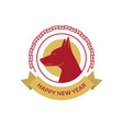 happy new year year of the dog vintage holiday vector image
