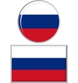 Russian round and square icon flag vector image