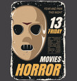 posters of films in retro style vector image