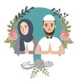 couple muslem islam greetings ramadhan ied as for vector image