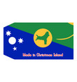 christmas island flag on price vector image