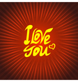 letters l ove you text doodles valentines day vector image