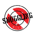 smuggling rubber stamp vector image