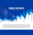 poster template with power lines and city vector image