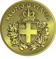 Money gold italian coin twenty Centesimo vector image