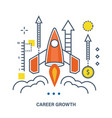 concept of career growth and start up business vector image