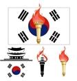 The Olympics in Korea vector image