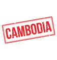Cambodia rubber stamp vector image