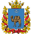 Semey Coat-of-Arms vector image