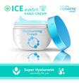 hand cream cosmetics concept vector image