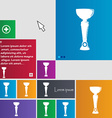 trophy icon sign buttons Modern interface website vector image