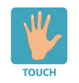 sense of touch icon flat style hand isolated on vector image