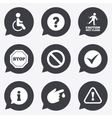 Attention caution icons Information signs vector image