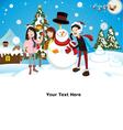 christmas eve vector image