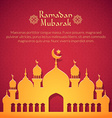 Greeting card with mosque vector image