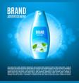 moisturizing shampoo for hair vector image vector image