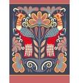 ukrainian hand drawn ethnic decorative pattern vector image vector image