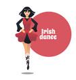 irish dance in cartoon style vector image