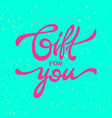 lettering gift for you vector image
