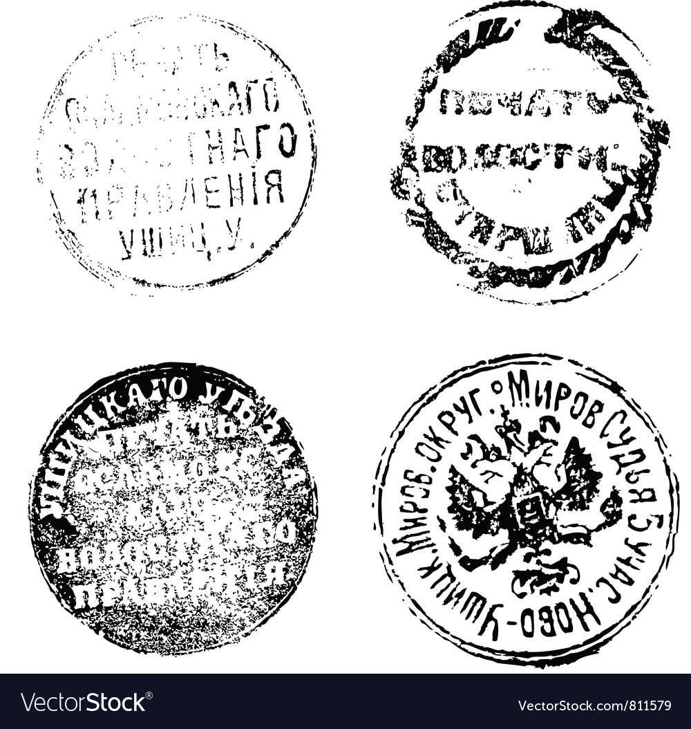 Old russian stamps vector