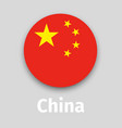china flag round icon with shadow vector image