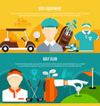 Golf game horizontal banners vector image