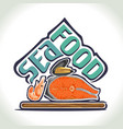 logo sea food vector image