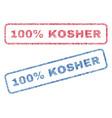 100 percent kosher textile stamps vector image