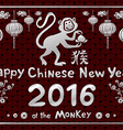 happy Chinese new year 2016 lanterns Gold monkey vector image