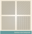 Set of Seamless backgrounds vector image