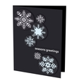 Black Christmas card with snowflakes vector image
