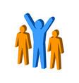 leadership teamwork concept symbol flat isometric vector image