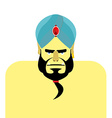 Angry Sheikh turban Emir with beard Blue turban is vector image