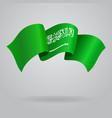 Saudi Arabian waving Flag vector image