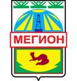 Megion vector image vector image