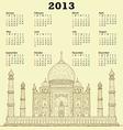 taj mahal vintage 2013 calendar vector image