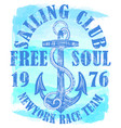 sailing club logo with anchor vector image