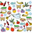Rosh Hashanah Holidays Symbols Pack vector image