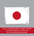 japaneese flag flat - artistic brush strokes and vector image vector image