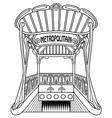 Metropolitain vector image