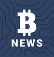 social with news of cryptocurrency vector image