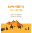 happy passover in hebrew jewish holiday card vector image